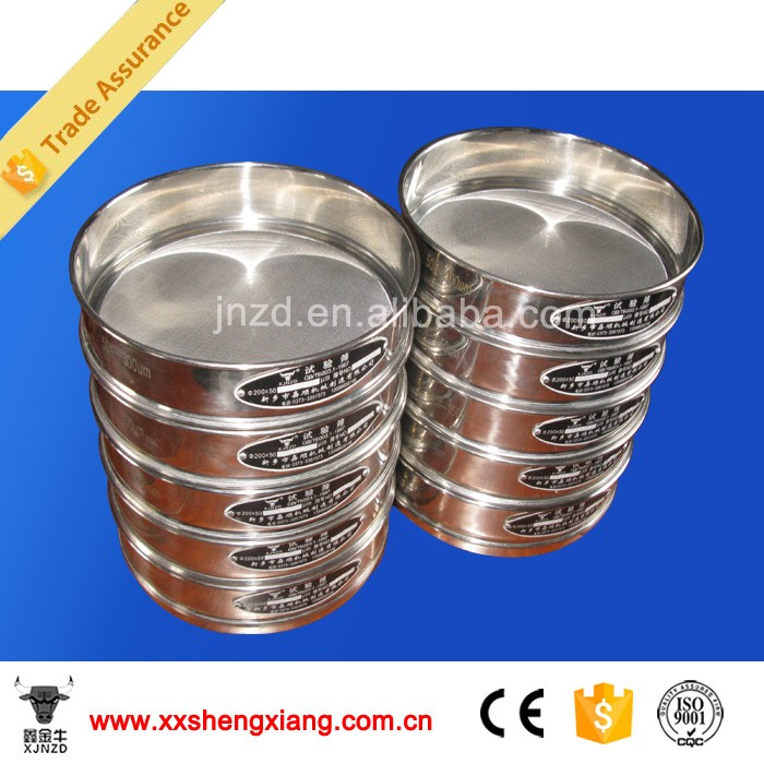 Highly accurate stainless steel 5 micron laboratory test sieve/fine mesh sieve