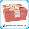 Printed cardboard gift packaging box with ribbon
