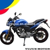 CBR motor 250cc /powerful engine motor/cheap moped motor