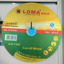 abrasive steel cutting off disc/grinding wheel