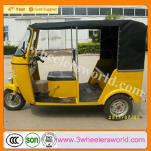 Chongqing Taxi Motorcycle,Bajaj tricycle 3 seats, bajaj tricycle manufacturers india for Sale