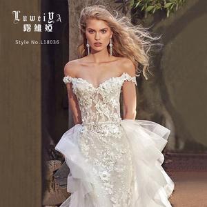 f7e00f3b371 Latest Style Bridal Wedding Dress