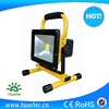 /product-detail/ce-rohs-battery-powered-50w-led-work-light-12v-24v-outdoor-rechargeable-light-60495498489.html