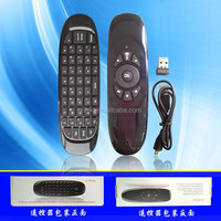 Universal 2.4Ghz Air Mouse with Voice Input System Made by Shenzhen Greatpeak Technology Co.,Ltd