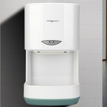 Single Automatic Jet Hand Dryer with tray