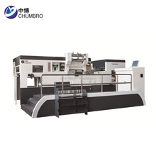 computerized flat bed die cutting and hot foil stamping machine price