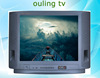 WJ-A5 ouling tv ultra slim 21 inch flat screen color tv