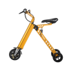 Electric Tricycle 3 Wheel Folding Electric