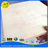 China best selling wood plain block board in plywood
