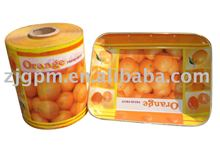 IML ( In Mould Label ) for Plastic Product