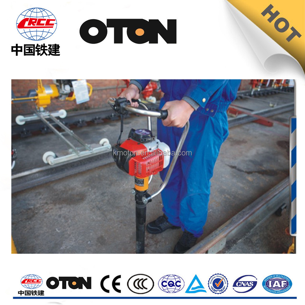 Railway track maintenance tool or gasoline rail tamping tool