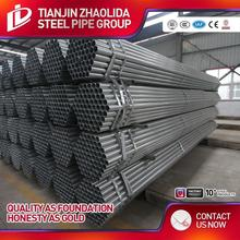 cs steel china galvanized pipe