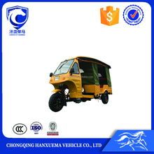 Chongqing 175cc air cooling passenger tricycle