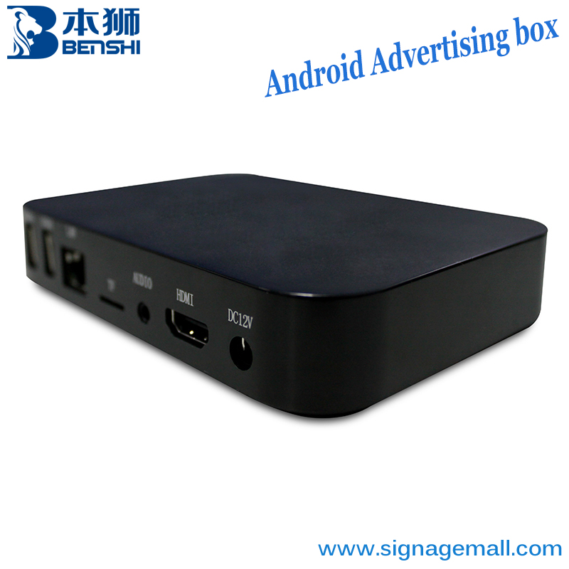 China manufacturer dual core 3d blue-ray android tv box advertising media player