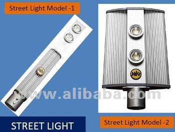 150w LED Street Light (HIGH POWER) - REPLACE 400w Sodium HPS