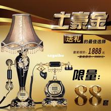 Luxury Golden retro table lamp with landline telephone