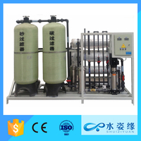 1000LPH CO water filter reverse osmosis system with FRP water tank