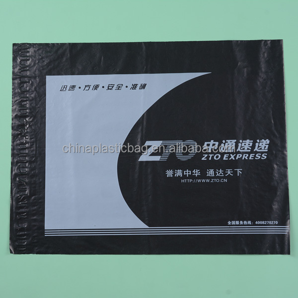 Self-styled customized printing environmental mailing bags; Black POLY mailer, envelope mailing bags