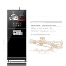 Commercial espresso coffee machinery instant coffee vending machine New snack food coffee drinking vending machine