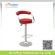Red Soft PU Delicate Bar Stool for Club from China