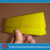 5 1/2inch Yellow Turbo Squeegee blade
