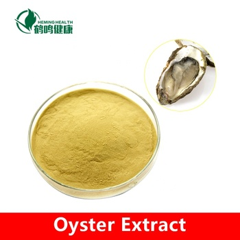 Factory Supply Pure Natural Oyster Extract Powder / Oyster Extract