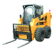 JC60 Hyundai Skid Steer Loader with Snow Blower Attachment