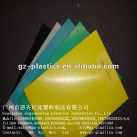 green plastic sheeting (white)