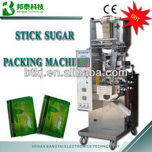 3 Side Seal Grain packing machine, packed seeds, stick sugar packing machine