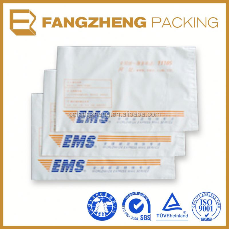 strong opaque plastic mailing envelopes