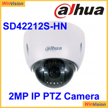 Dahua SD42212S-HN with 2mp speed dome camera poe function