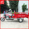 Guangzhou Kavaki Original Factory Outlet 150CC Auto Motorcycle MTR Model With Passenger Long Seat