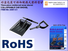 3-in-1 car scraper snow brush snow shovel group sets