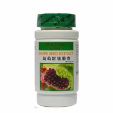 Best price grape seed oil extract softgel
