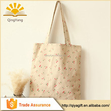 wholesale customized promotional recycle shopping gift decorate drawstring organic cotton tote bag