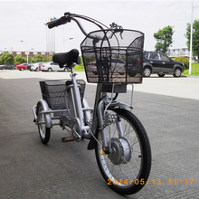 China factory family electric cargo bike trike tricycle with pedals