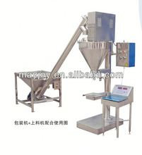 high quality soup powder packing machine in reasonable price