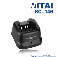 VITAI BC-146 110/220V Handy Talky Battery Charger For IC-F11 F11S F21 F21S Model