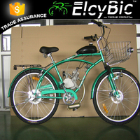 26inch steel 2 stroke 49cc engine gas powered bicycles for sale(E-GS103)