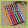 /product-detail/6pcs-multicolor-plastic-handle-crochet-hooks-aluminum-crochet-hooks-2-5-5mm-60211824022.html