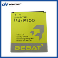 For Samsung Galaxy S4 GB/t 18287-2013 I9500 tell phone battery smart phone