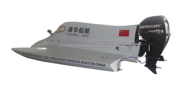 UIM verified imternational F4 racing motorboat with/without engine from kanghua boat