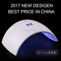 2017 New Sun9S Led Nail Lamp