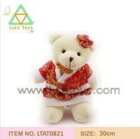 Top Selling Christmas Plush Teddy Bear Toy