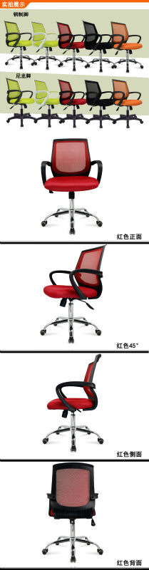 C20 good quality new task chair fabric, mesh task chair
