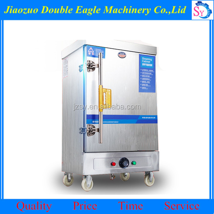 High quality stainless steel electric steamed rice ark steam food processing machine/Kitchen equipment food