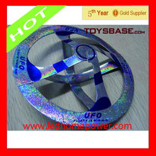 Air floating magic ufo toys supplier from china