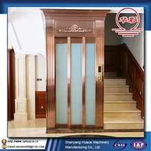 Luxury 800kg Comfortable SGS Customized elevator price schindler