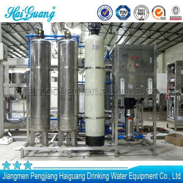 Latest technology products portable water treatment plant