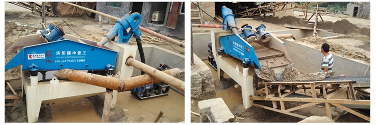 LZ300 sand extraction system for sale